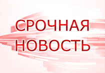 СМИ сообщили о кончине президента Узбекистана Ислама Каримова