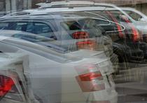 Жители Подмосковья смогут оплатить лишь 75% штрафа за неправильную парковку