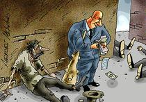 Довели до бедности, а теперь за нее же и штрафуют