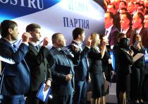Съезд «Нашей Партии»: «От репрессий мы только крепчаем»