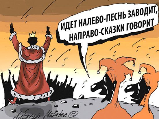 «История успеха» от Вадима Красносельского