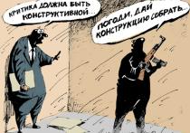 Лишат ли неприкосновенности депутатов Народного собрания Гагузии?